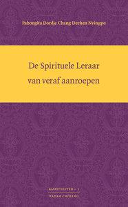 De Spirituele Leraar van veraf aanroepen